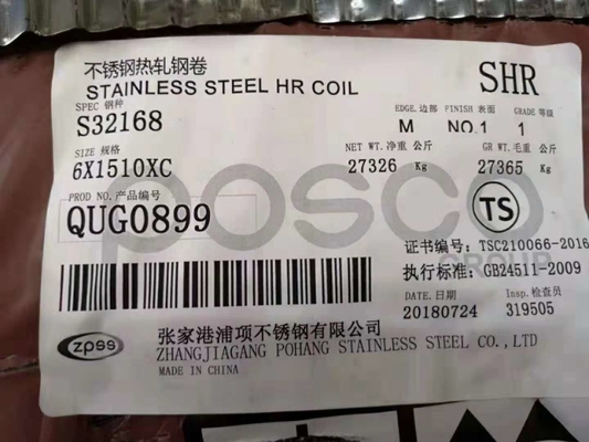 China Stainless AISI 321  SUS321 Grade UNS32100 Steel Sheet 1Cr18Ni9Ti Inox Sheet proveedor